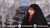 """التلفزيون الإيراني يطالب النساء بـ""""تقبيل أقدام الأزواج وتدليكها"""""""