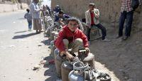 صنعاء عاصمة بلا غاز.. وتوقف شبه تام للمواصلات العامة