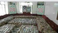 كشف خيوط اغتيال الصحفي العبسي.. تقرير أممي يفضح وسطاء توصيل الدعم الإيراني للحوثيين