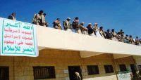 """صنعاء: مليشيا الحوثي تجبر طلاب المدارس على حضور تشييع """"الصماد"""""""
