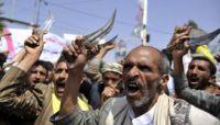جماعة الحوثي تضاعف رسوم المعاملات المالية والإدارية بنسبة 300%