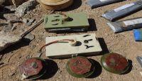 الجيش يتلف 1000 لغماً وعبوة ناسفة من مخلفات المليشيا في عسيلان