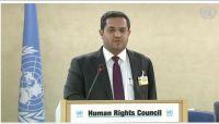 حقوق الانسان تدين استخدام الحوثيين للمدنيين في الحديدة كدروع بشرية