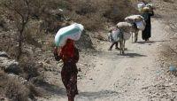 تحالف حقوقي: مليشيا الحوثي أجبرت ثلاثة ملايين يمني على النزوح