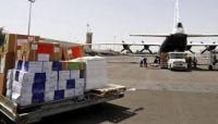عقب سرقة الحوثيين للمعونات.. منظمة دولية تؤكد خضوع مساعداتها للرقابة