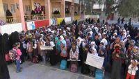 مليشيا الحوثي تمنع الاحتفالات في المدارس والمعاهد والجامعات