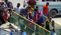 الهجرة الدولية تسّفر 168 إثيوبيًا من اليمن عبر مطار صنعاء