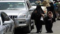 الحوثيون يفرضون رسوماً على مواقف السيارات والباعة المتجولين بصنعاء