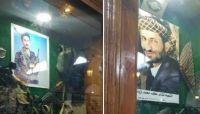 """مليشيا الحوثي تنهب """"قطع أثرية"""" من المتحف الوطني بصنعاء وتضع مكانها صور قتلاها"""