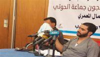 """بعد خروجه من المعتقل.. """"المعمري"""" يروي تفاصيل مرعبة لمختطفين عذبهم الحوثيون حتى الموت"""