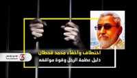 """العديني: لا حلول سياسية في ظل استمرار تغييب """"قحطان"""" في سجون المليشيات"""