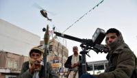 مليشيا الحوثي تجبر سكان صنعاء على التعهد بعدم إيواء معارضين لها