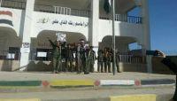 """مليشيا الحوثي تلزم مدارس صنعاء بإقامة فعاليات طائفية تحاكي ما يحدث في """"كربلاء"""""""