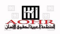 """منظمة حقوقية تطالب بالتدخل العاجل لإنقاذ الاقليات الدينية من بطش """"الحوثيين"""""""