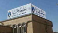 نائب الرئيس يدشن الامتحانات ويطلع على العملية التعليمية في جامعة إقليم سبأ بمارب