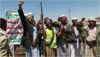 هل ستنجح المساعي الحوثيه لاستبدال مجلس الشورى بما يُسمى مجلس العقلاء والحكماء؟