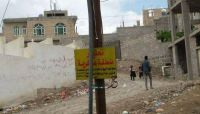 مواطنون يستغربون الاستحداثات الأمنية للحوثيين في أحياء وشوارع العاصمة صنعاء