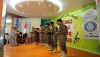 """""""انفوجرافيك"""" يكشف عن أكبر عملية نهب تعرضت لها المؤسسة الاقتصادية من قبل الحوثيين"""