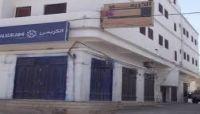 الحوثيون ينهبون 50 مليون ريال من الكريمي من الفئة الجديدة 500 و 1000