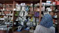 مليشيات الحوثي تفرض إتاوات على شركات الأدوية بصنعاء وتهددها بالإغلاق