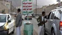 صنعاء.. استحداث نقاط تفتيش جديدة وحالة خوف تسيطر على المليشيا