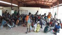 الهجرة الدولية: إجلاء أكثر من 100 مهاجر إثيوبي من اليمن