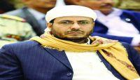 وزير الأوقاف: هيئة الزكاة الحوثية باطلة والتعامل معها تعاون مع الانقلابيين