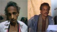 """حقوق الإنسان تحمل مليشيات الحوثي مسؤولية وفاة الصحفي """"الركن""""جراء التعذيب"""