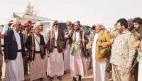محافظو إقليم آزال يتفقدون قوات الجيش الوطني في جبهة البقع بصعدة