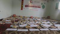تدشين توزيع هدية العيد لأسر الشهداء وجرحى أبناء مديرية أرحب المتواجدين بمأرب
