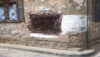 بـ (الصور) ثورة شعبية ضد مليشيا الحوثي في صنعاء لإزالة شعاراتهم الطائفية