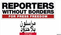 """""""مراسلون بلاحدود"""" تدين اختطاف الحوثيين للصحفي """"الجرادي"""""""