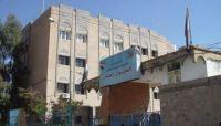 هل بدأ الحوثيون باستحداث سجل مدني وعسكري خاص بهم؟! (صور)
