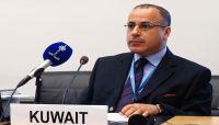 الكويت تسلم تعهداتها الإنسانية الخاصة باليمن للمنظمات الدولية