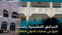 شعار الصرخة الحوثية.. خارجي المنشأ والهدف.. يمنيُّ الأداة والضحية