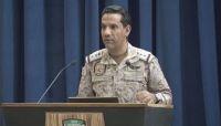 متحدث التحالف العربي: صنعاء ليست بيئة مناسبة لعمل المنظمات الأممية