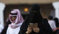 السعودية تبدأ بتفعيل خاصية إشعار المرأة المطلقة عبر رسائل الــ SMS