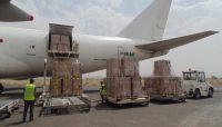 أطنان من المواد الإغاثية في مطار صنعاء.. ولا مواد توزع للسكان