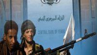 حصاد أربعة أعوام من انقلاب الحوثي.. اقتصاد في مهب الريح وتدهور قيمة الريال اليمني