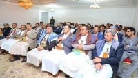 """الحوثيون يختتمون دورات طائفية لوكلاء محافظة """"إب"""" في """"صنعاء"""""""