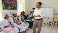 توعية أسر يمنية عن مخاطر تجنيد الأطفال بمأرب