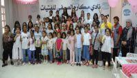 الكويت: نادي تدريبي لغرس السلوك الإيجابي لدى الفتيات