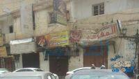 شاهد بـ«الصور».. محلات بيع «الذهب» بصنعاء تغلق أبوابها احتجاجاً على جبايات الحوثيين