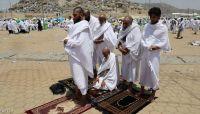 ممارسات تعسفية لميليشيا الحوثي ضد الحجاج العائدين الى اليمن