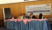 أكثر من 700 مخفي قسراً في سجون الحوثي.. ورابطة الأمهات تطلق نداء للأمم المتحدة
