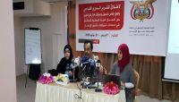 في تقريرها الخامس.. لجنة حكومية تتهم الحوثيين بتجنيد 58 طفلاً وترصد 4 آلاف حالة اختطاف