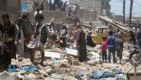 حملة حوثية لاختطاف وملاحقة البسّاطين والباعة المتجولين بالعاصمة صنعاء