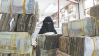 """الحوثيون يهددون بإغلاق عدد من شركات الصرافة بــ""""صنعاء"""" (أسماء)"""