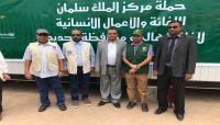 تدشين مشاريع إنسانية لنازحي الخوخة مقدمة من سلمان للإغاثة والهلال الأحمر الكويتي