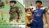 """مصرع لاعب كرة قدم بين صفوف الحوثيين في """"الحديدة"""" (اسم وصورة)"""